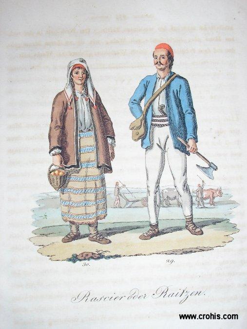 Rašani (Srbi)