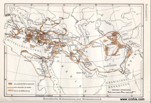 Grčka kolonizacija i Aleksandrovo carstvo