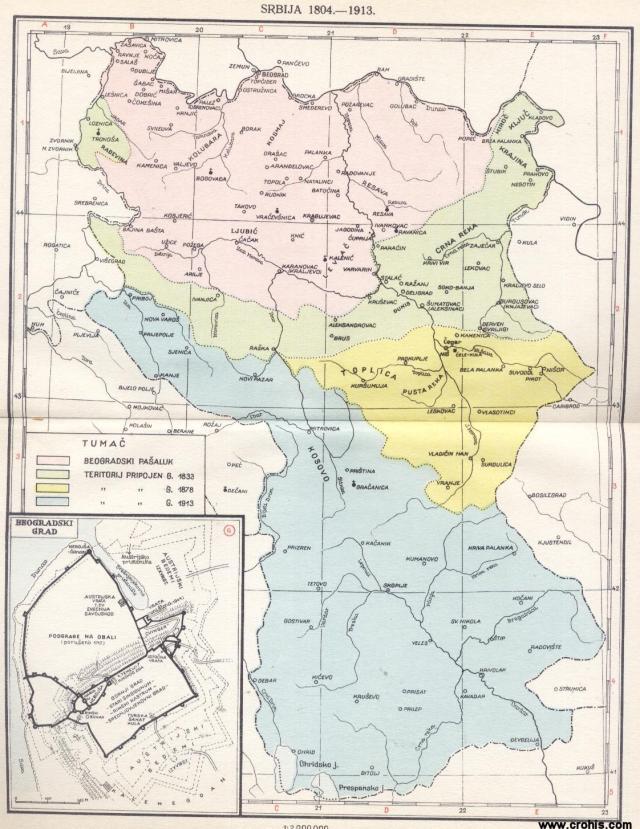 Srbija 1804. - 1913.; Beogradski grad