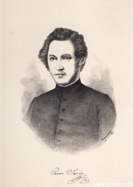 Pavao Štoos (1806.– 1862.), svećenik, književnik i istaknuti preporoditelj.
