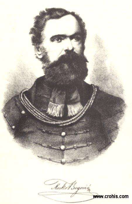 Mirko Bogović (1816. – 1893.), preporoditelj i književnik. Kasnije istaknuti unionist.