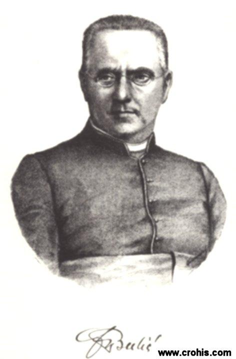 Frane Bulić (1846. – 1934.), svećenik, arheolog i povjesničar. Posebno se istaknuo istraživanjem starokršćanskih spomenika.