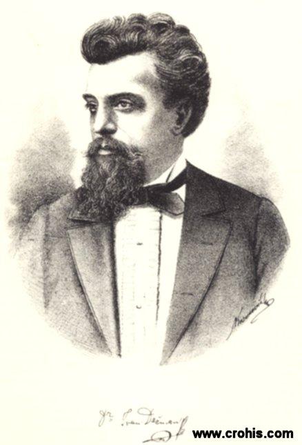 Ivan Dežman (1841. - 1873.), književnik i leksikograf.