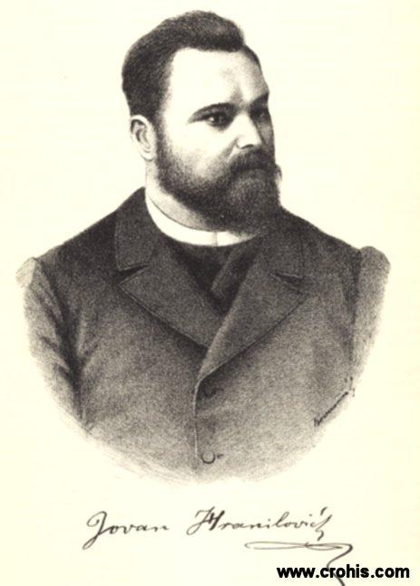 Jovan Hranilović (1855. - 1924.), književnik i grkokatolički svećenik.
