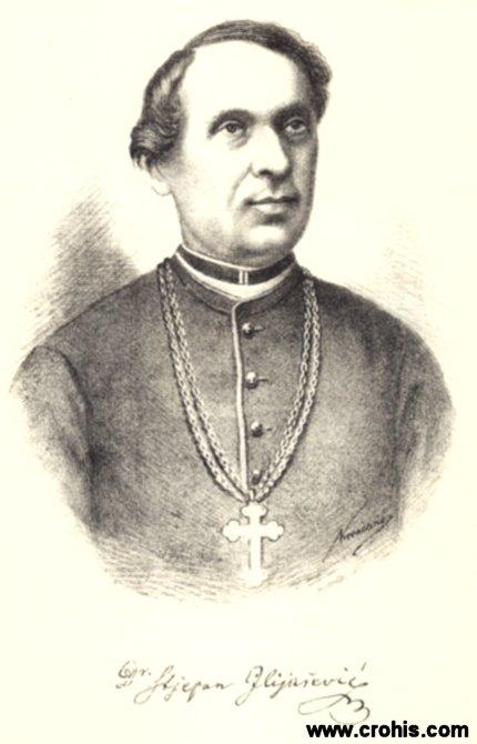 Stjepan Ilijašević (1814. - 1903.), svećenik, pedagog i pjesnik.