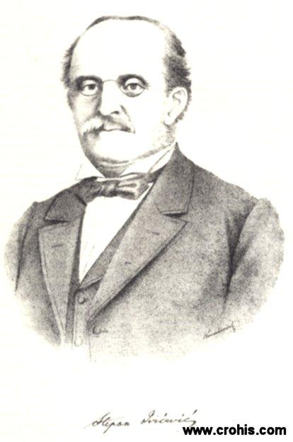 Stjepan Ivičević (1801. - 1871.), političar i publicist. Preporoditelj Hrvata u Dalmaciji.