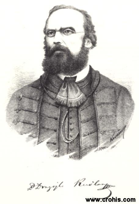Dragojlo Kušlan (1817. – 1867.), političar i preporoditelj. Isticao se svojim radikalnim stavovima.
