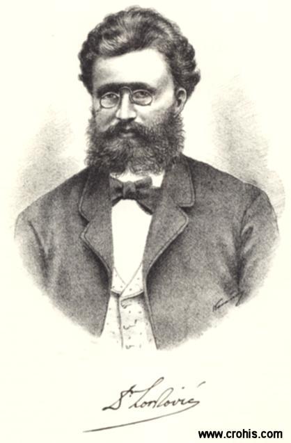 Blaž Lorković (1839. – 1892) ekonomist, pravnik, kulturni i politički radnik, utemeljitelj hrvatske političke ekonomije.