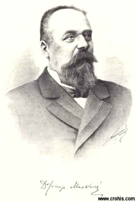 Franjo Marković (1845. – 1914.), književnik i teoretičar estetike. Ima važnu ulogu u uvođenju filozofske terminologije u hrvatski jezik.