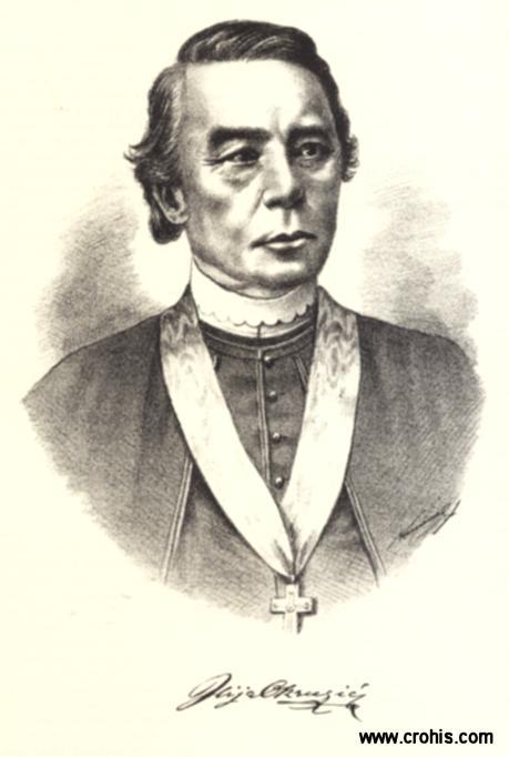 Ilija Okrugić (1827. – 1897.) svećenik, pjesnik i dramatičar.