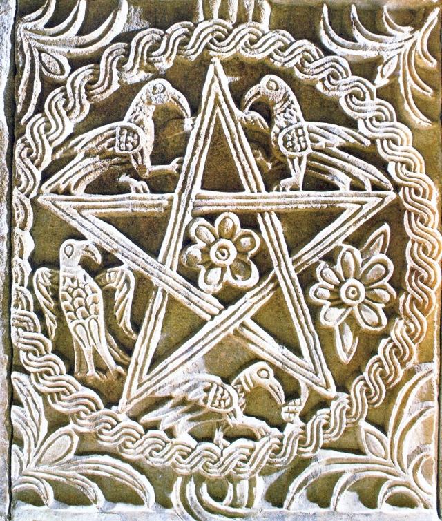 """""""Petokraka"""" iz krstionice katedrale u Splitu."""