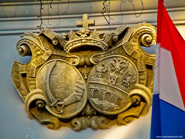 Gradski magistrat (muzej Slavonije)