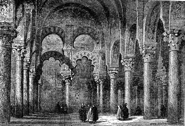 Unutrašnjost katedrale u Cordobi