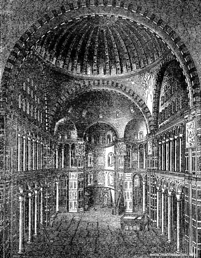 Aja Sofia, unutrašnjost