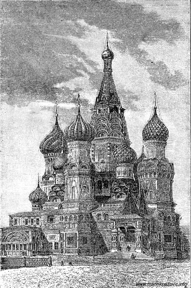 Crkva Sv. Vasilija Blaženog
