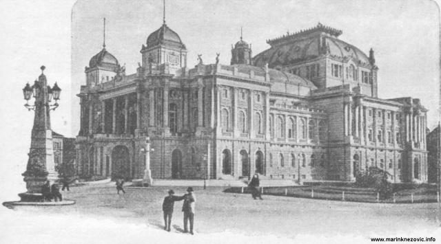 Hrvatsko narodno kazalište